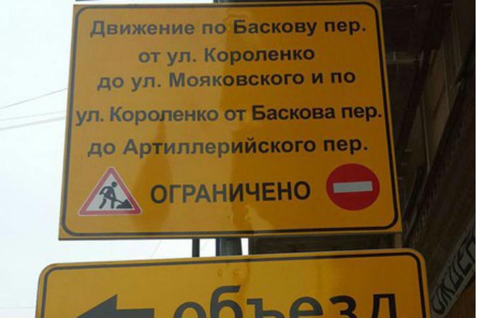 Фото: ДТП и ЧП Санкт-Петербург