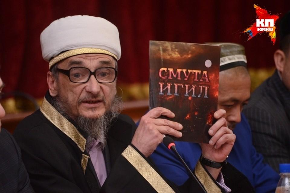 Пособие уже поддержал муфтий Свердловской области Фото: пресс-служба УГГУ