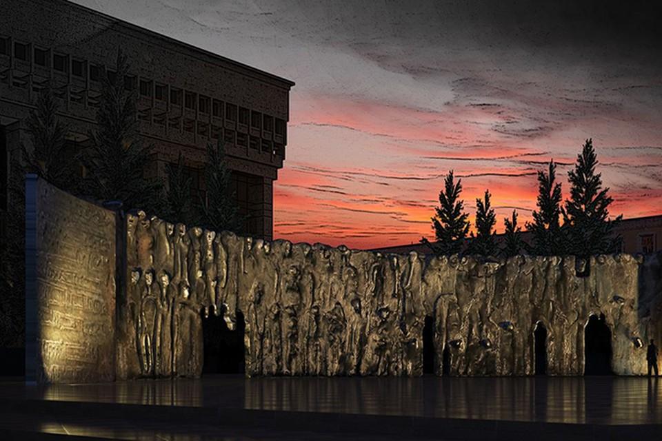 В ближайшее время в центре Москвы откроется «Стена скорби»