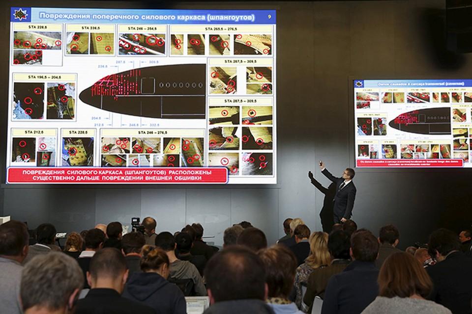 Комиссию Нидерландов поймал за руку на вранье российский концерн «Алмаз-Антей»