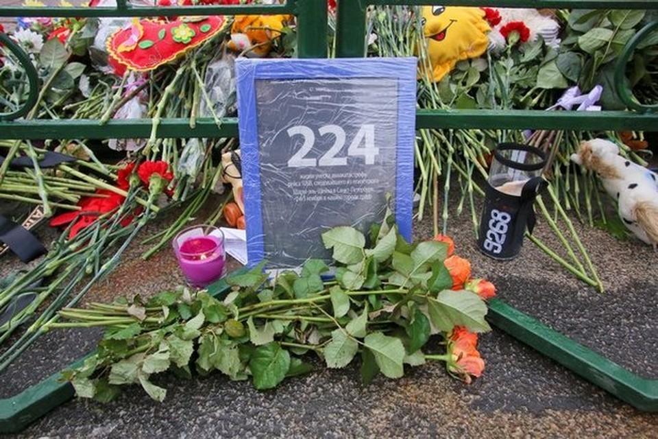 Родным жертв авиакатастрофы рассказали, где сидели погибшие