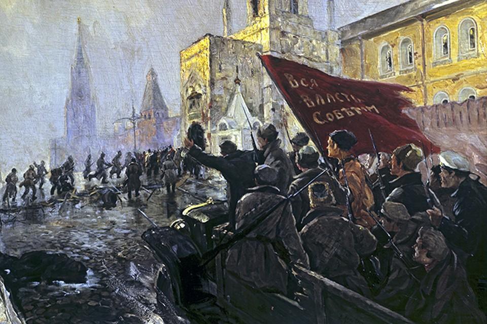 Случившееся 7 ноября 17-го года полностью изменило историю России