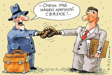 Так ли вредна коррупция для России? Стоит ли нашей стране избавляться от коррупции по западному образцу?