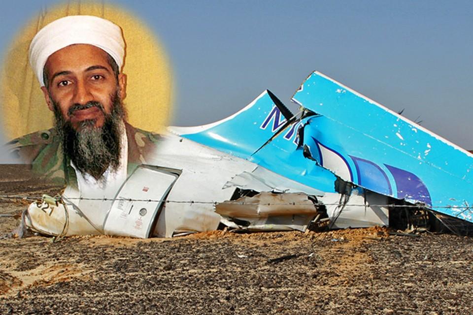 ФБР сообщило, что деньги не потребовались, а Бен Ладен уничтожен благодаря данным электронной разведки