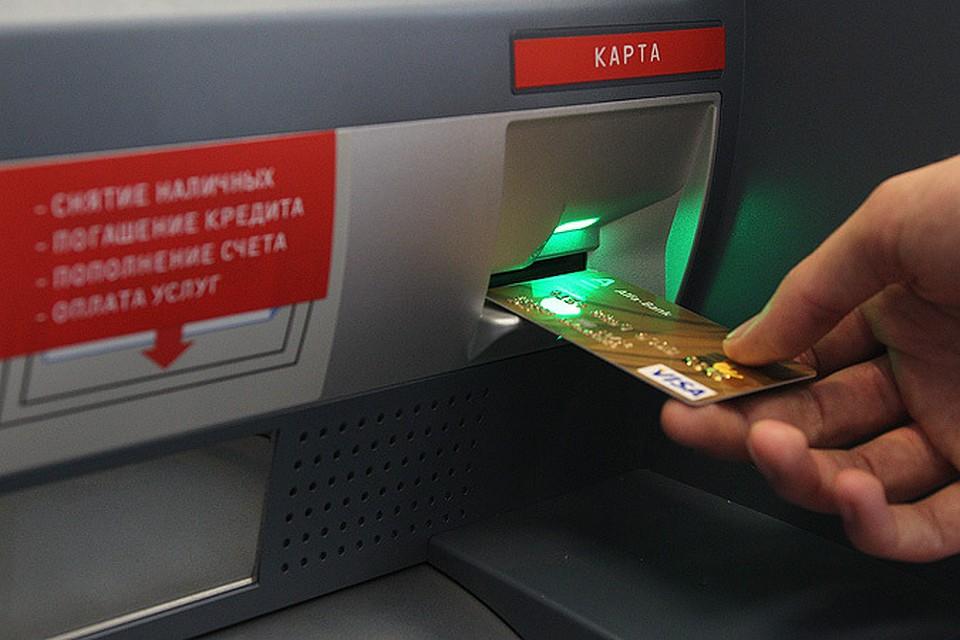 карта хоум кредит банк польза отзывы