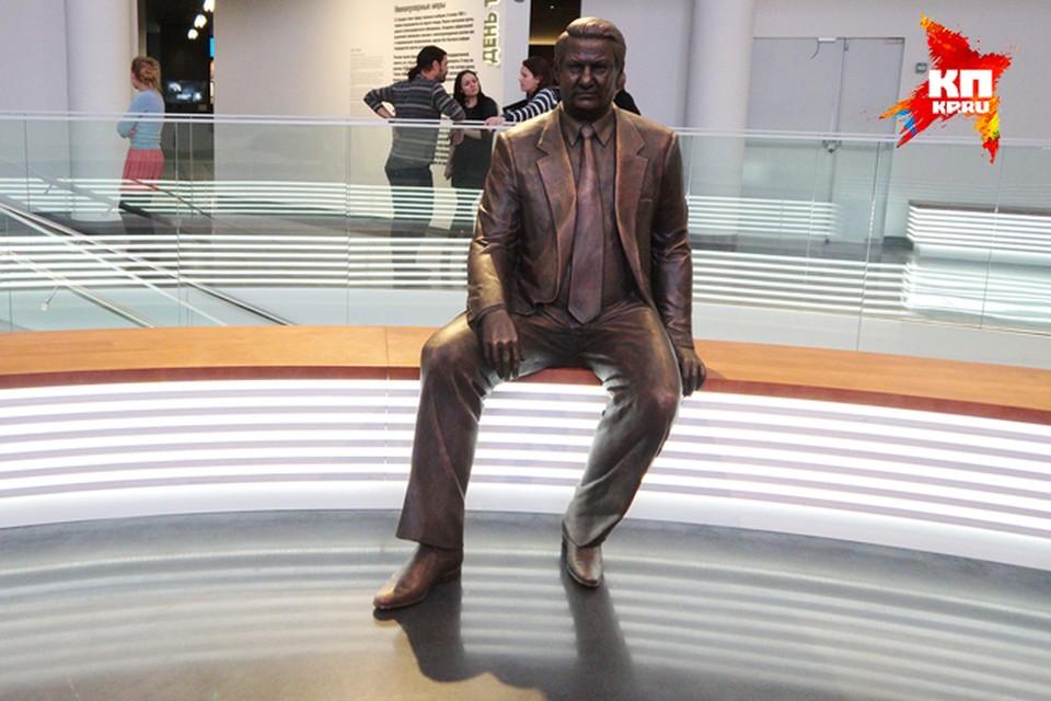 В Счетную палату направлен депутатский запрос - проверить строительство музея первого президента России