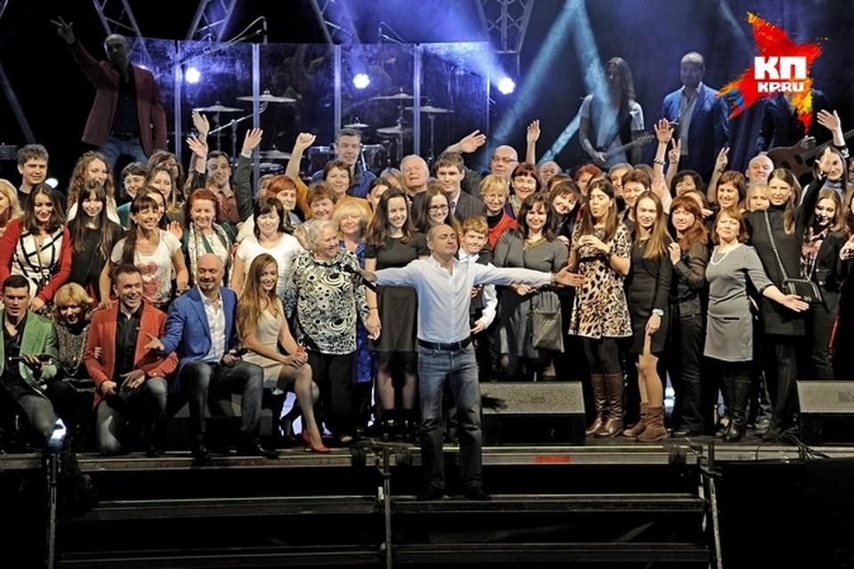 На сцену после приглашения поднялись около 200 зрителей