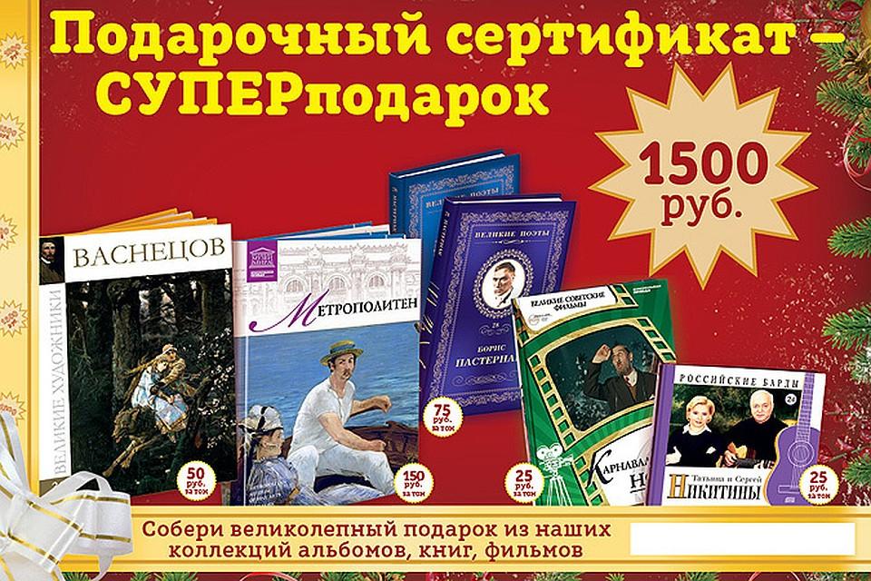 Сколько дисков в золотой коллекции союзмультфильма и комсомольской правды фото 140-298