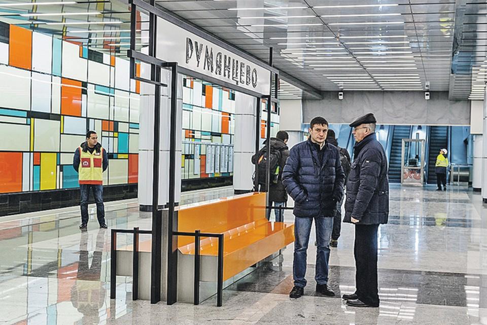 В конце декабря в столице открылась новая станция «Румянцево».