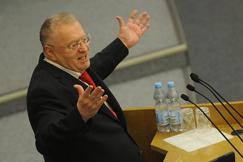 Проект в обед зарегистрировали законодатели от ЛДПР во главе с Владимиром Жириновским