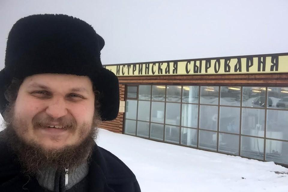 Олег Сирота в годовщину контрсанкций открыл собственную сыроварню. Фото: из личного архива героя публикации