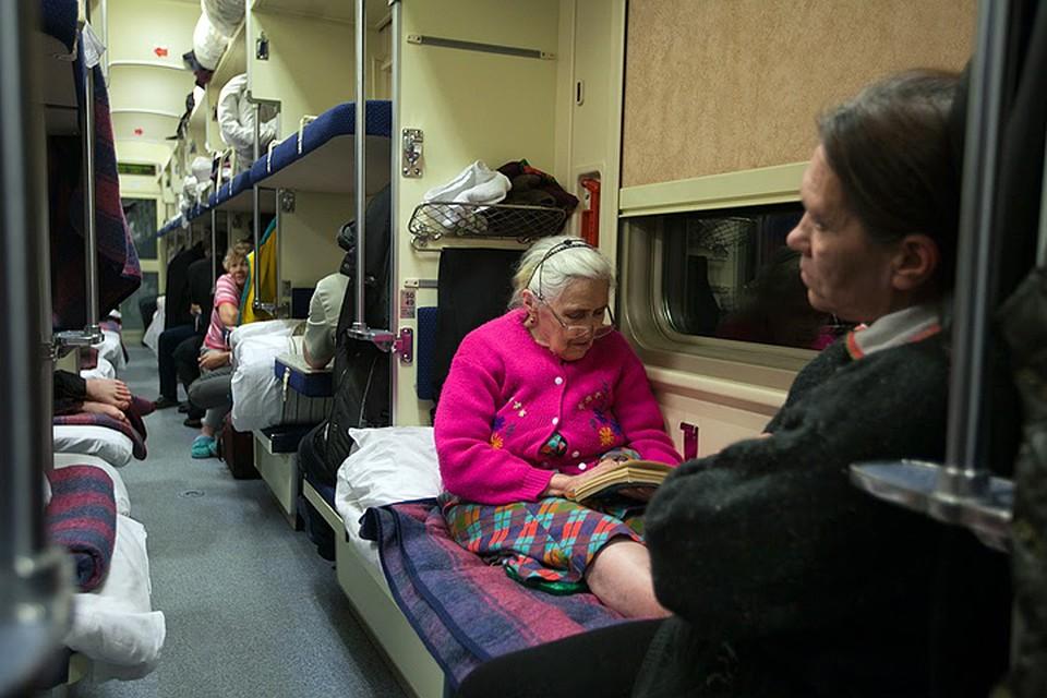картинки пенсионеры ржд принятии работу