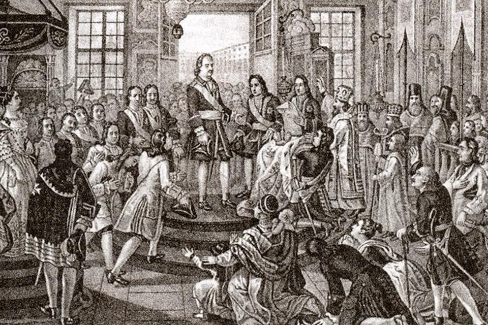 Боярская дума прекратила свое существование с воцарением Петра Первого, который стал не просто царем, а императором. В 1711-м году он образовал Сенат, который заменил Боярскую думу