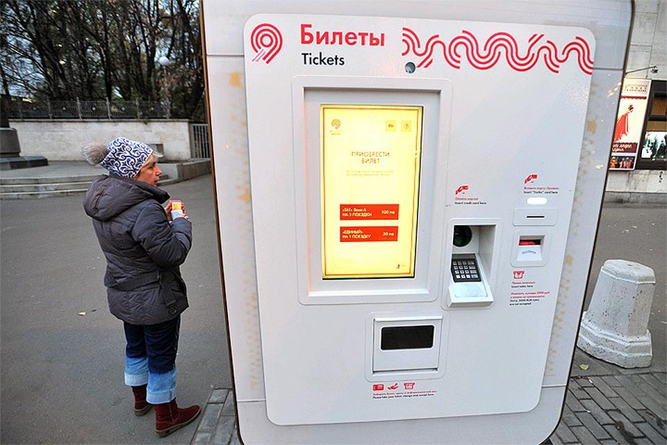 Фан клуб игровые автоматы на метро водный стадион игровые автоматы azino555.com