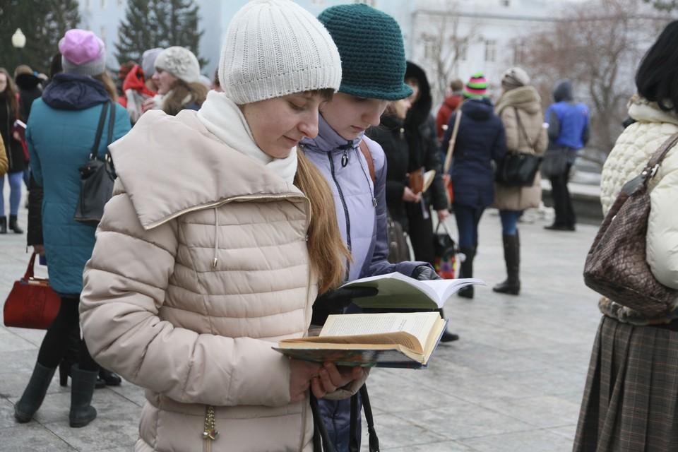 Газета «Гардиан» изучила литературные пристрастия россиян.