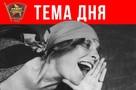 """Тема дня"" на радио КП Иркутск 11 апреля (аудио)"