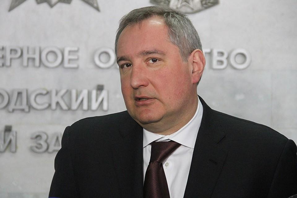 Рогозин подробно рассказал, чем он владеет на самом деле