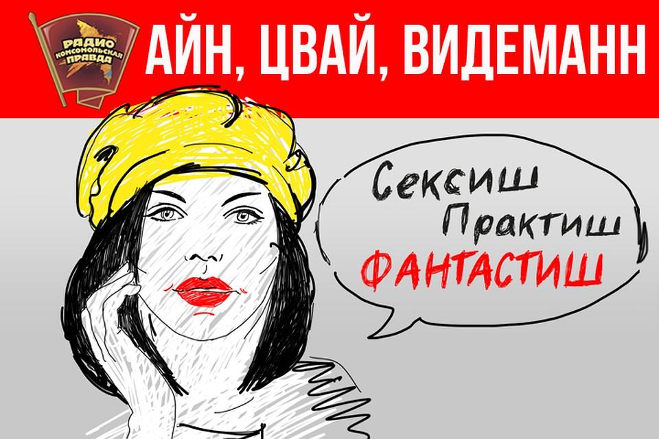 seks-po-telefonu-dialog-demonstratsiya