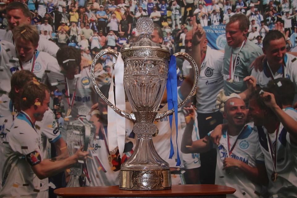 архив кубка россии по футболу