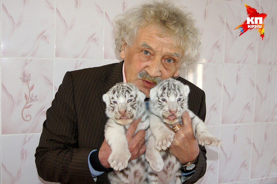 Директор зоопарка шило новосибирск