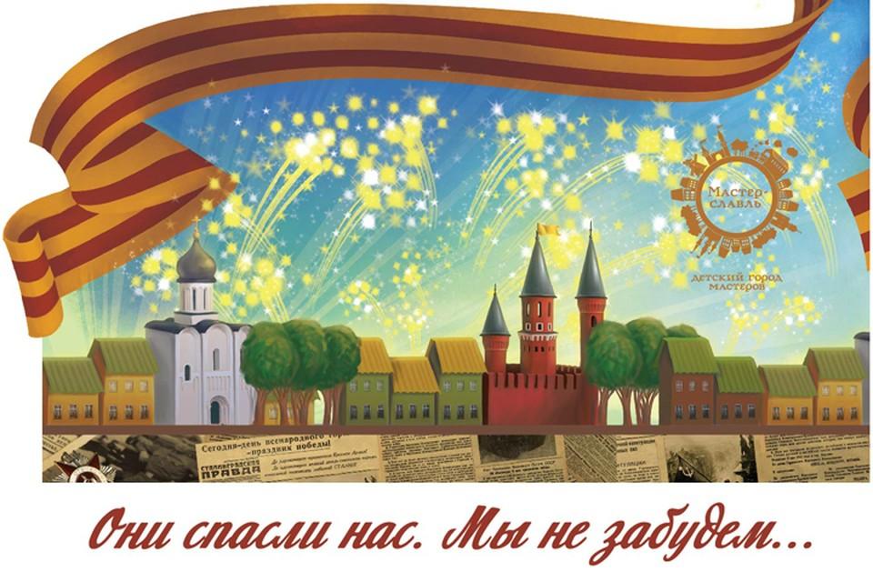 Вечером 9 мая на Центральной площади Мастерславля будет дан праздничный салют.