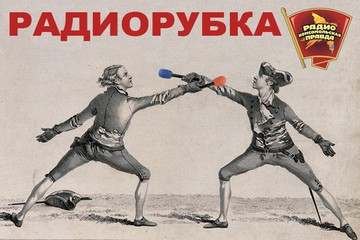 Красная Армия — освободительница или поработительница Европы