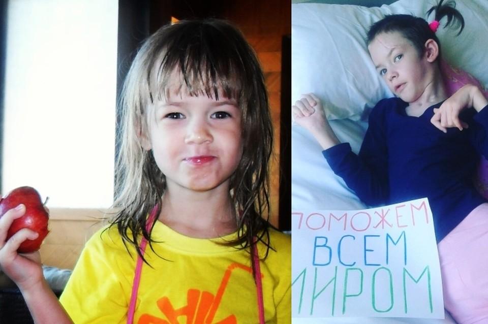"""Первоклашка-ростовчанка """"до"""" и """"после"""" аварии. Фото: группа помощи Вконтакте Марине Алымвой."""