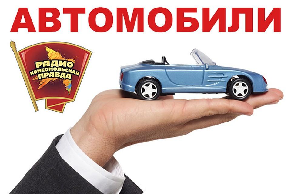 Как быстро получить деньги под птс Семеновская Малая улица займ птс Павелецкий 1-й пр-д проезд