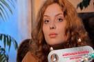 Девушка из деревни Удмуртии в шоу телеканала «Пятница» побывала на вулкане Этна и ела ежей в итальянском ресторане