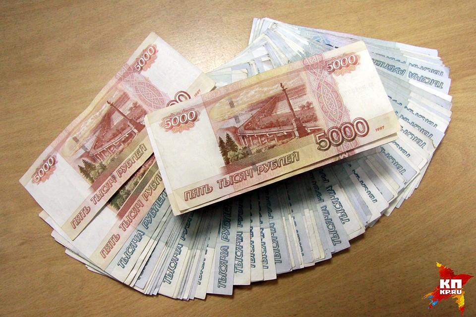 Кто поможет взять кредит в барнауле взять микрокредит на год
