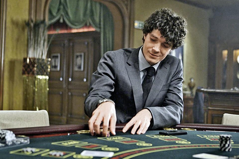 Максим признавался, что он - человек азартный.
