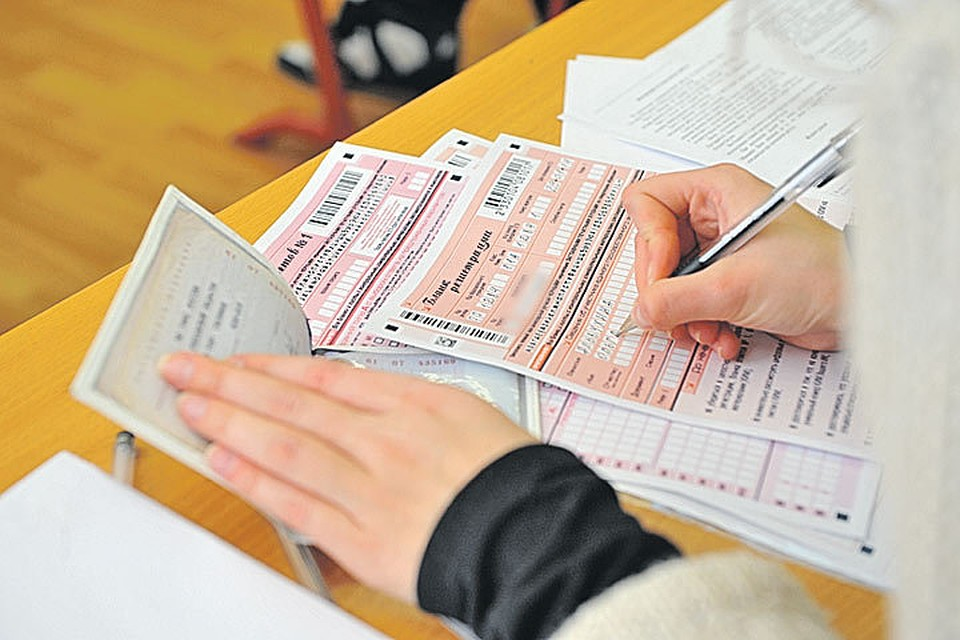 Математика экзамен после 9 класса в колледж белгород