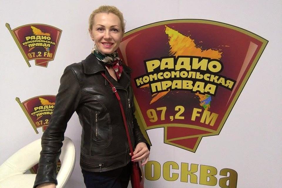 Тренер по устной речи Ксения Чернова в гостях у Радио «Комсомольская правда»