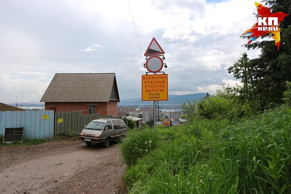 Спецоборудование привезли в обесточенный хабаровский поселок