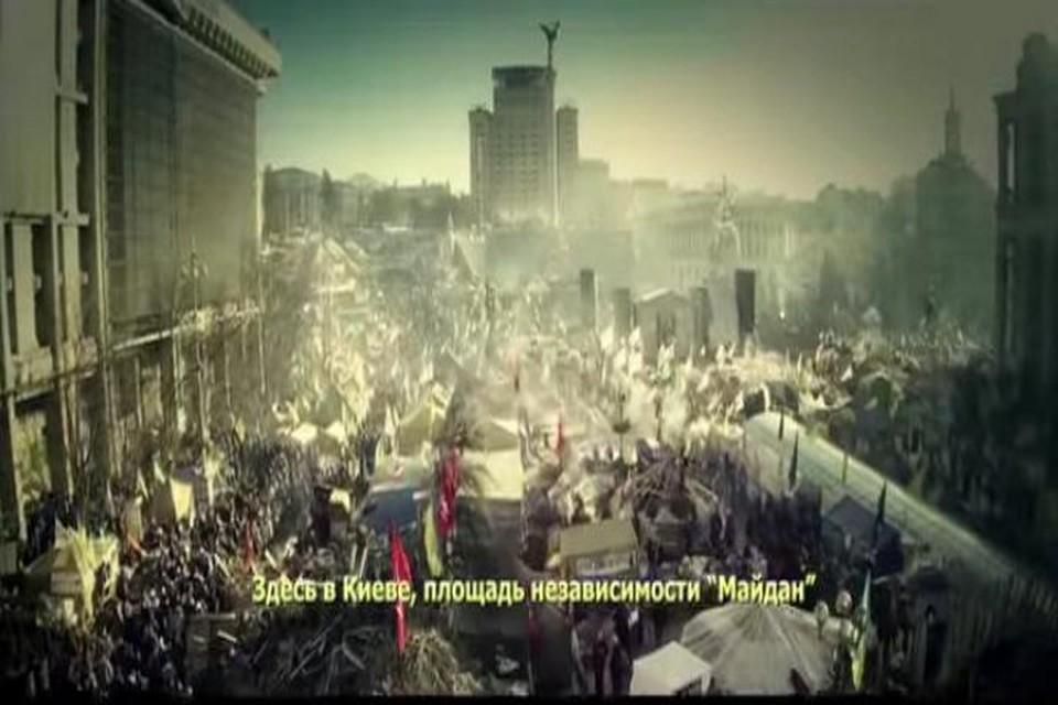 Вышел трейлер скандального фильма режиссера Оливера Стоуна «Украина в огне» ФОТО: Кадр из видео