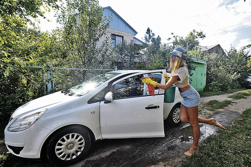- Дом в аренду взяла, огород посадила, машину помыла. Кто молодец? Я молодец!