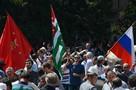В Абхазии запахло революцией по-индийски