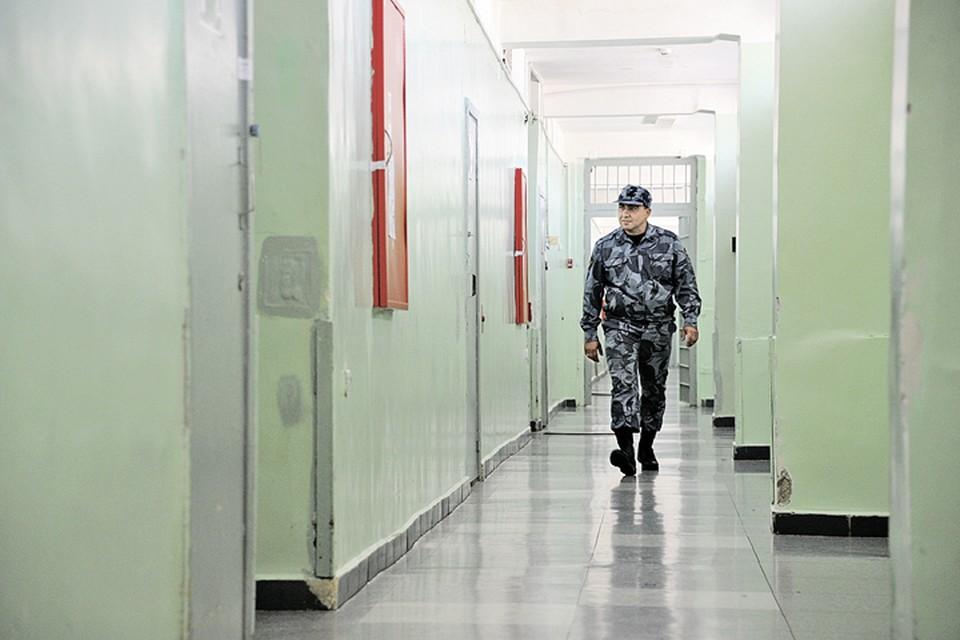 Наш корреспондент поработал в СИЗО, где сидели известные арестантки