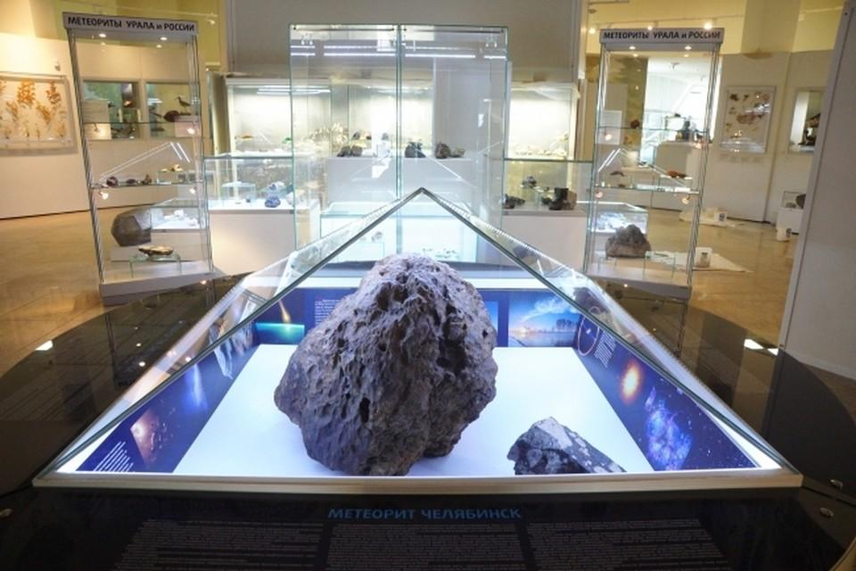 Неизвестный науке кристалл нашли в куске метеорита, который достали со дна озера Чебаркуль