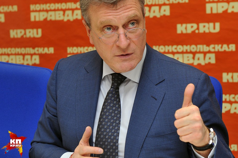 Врио губернатора Кировской области до этого работал руководителем Росреестра.
