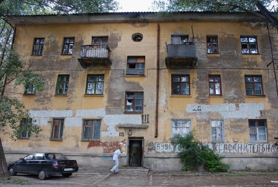 Список домов под снос в хабаровске