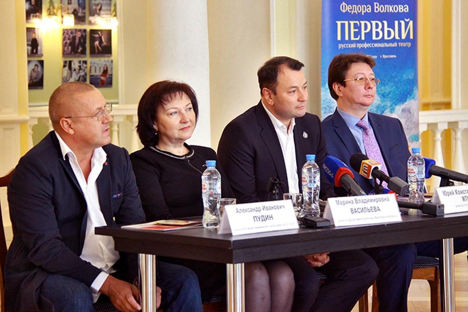В Ярославле стартует XVII Международный Волковский фестиваль