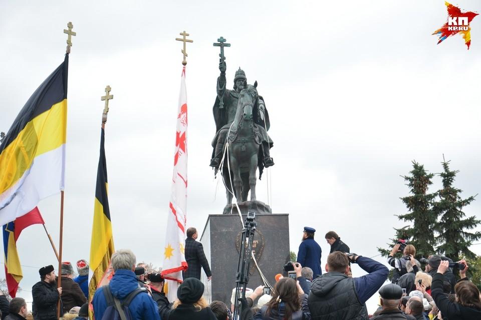 Открытие первого памятника Ивану Грозному.