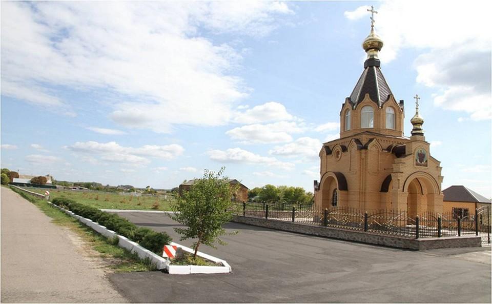 Знакомства В Подгоренском Воронежской Области