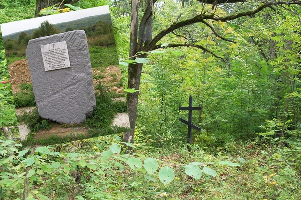 На каждом из семи мест расстрела стоит православный крест.