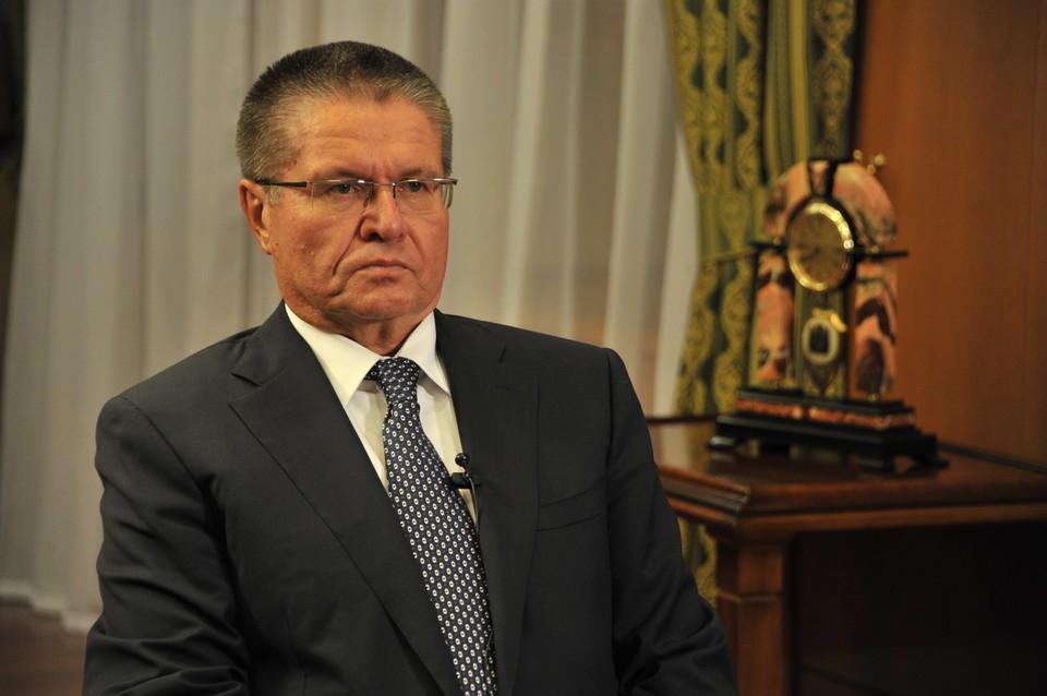 Алексея Улюкаева задержали по подозрению в получении взятки в $2 млн