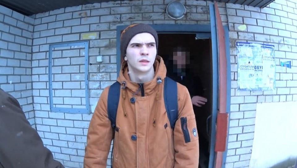 Филиппа Лиса задержали Фото: СК РФ