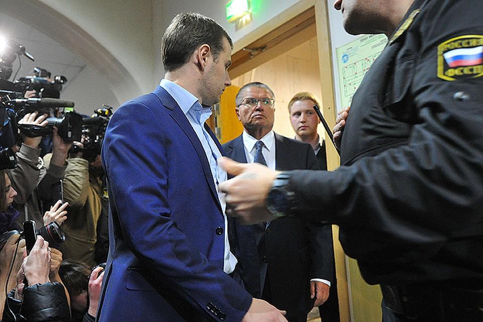 Министр экономического развития РФ Алексей Улюкаев в помещении суда.