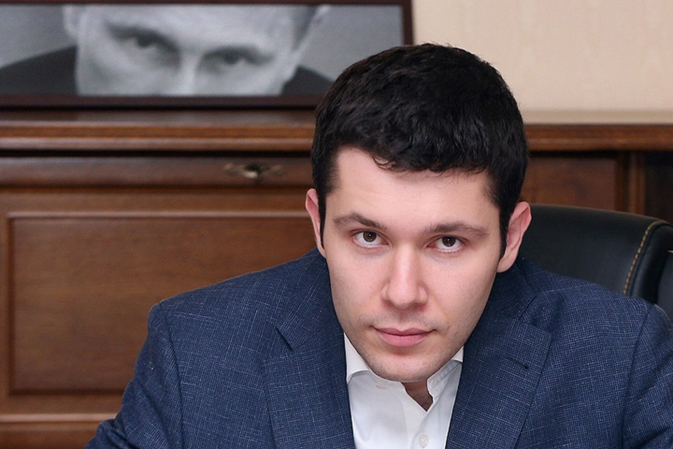 Антон Алиханов. ФОТО Пресс-служба врио губернатора Калининградской области