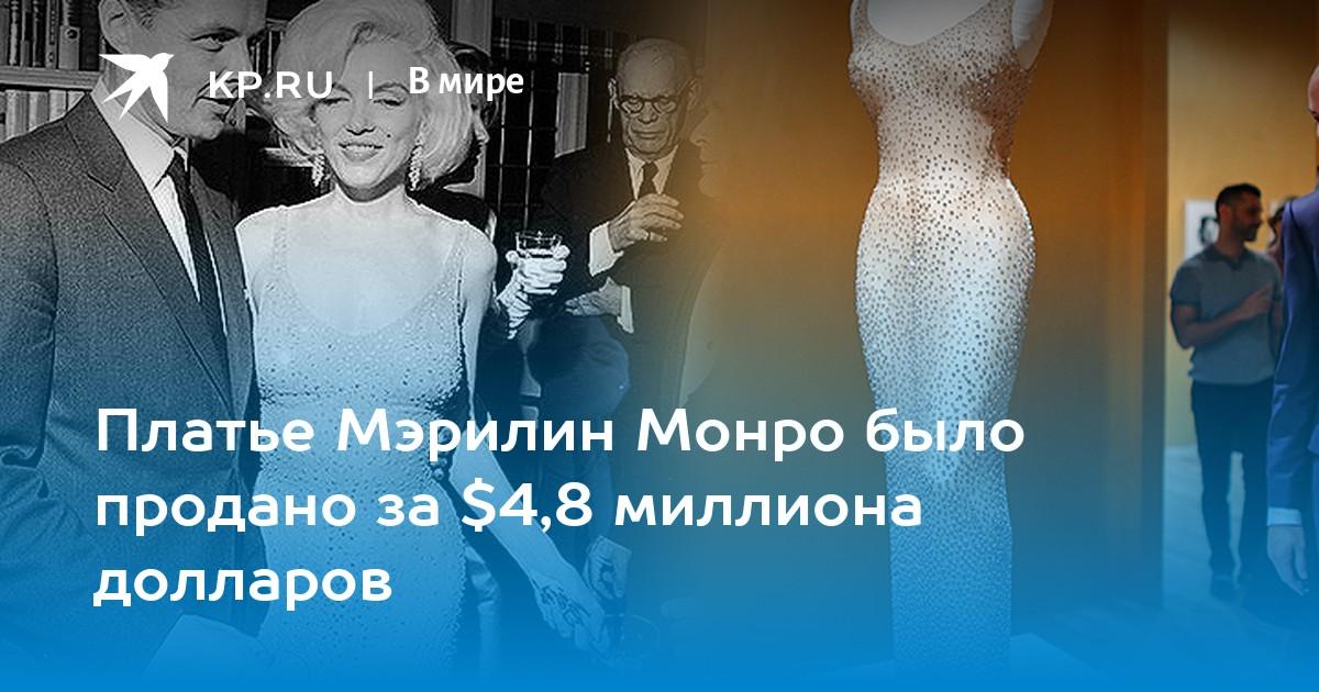 Можно Ли Приобрести Платье Беролина За 999р